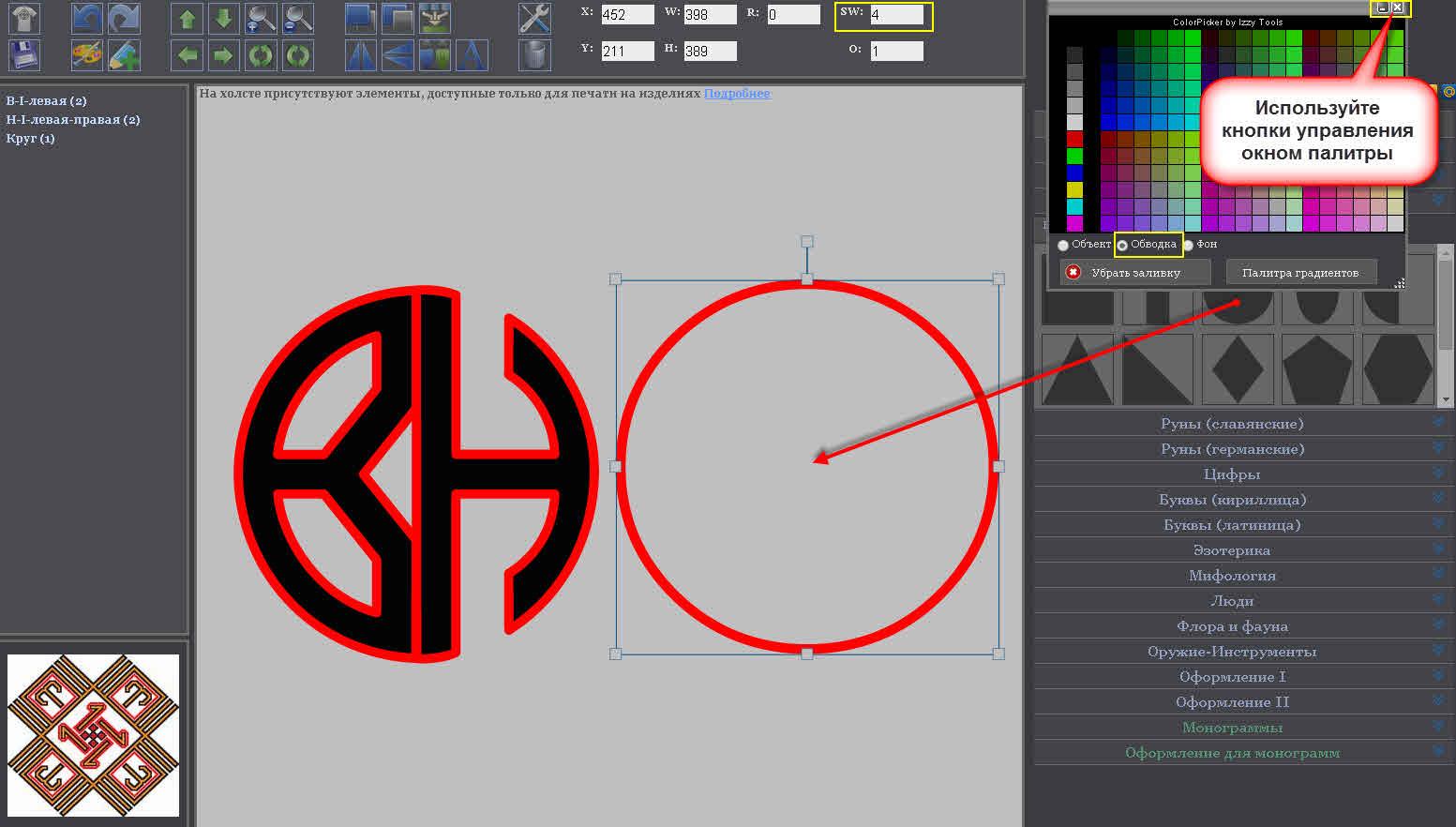 Как сделать логотип на все фотографии в фотошопе